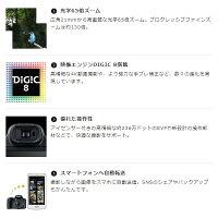 [予約12月下旬以降]PSSX70HSキヤノンデジタルカメラPowerShotSX70HS【smtb-k】【ky】【KK9N0D18P】
