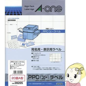 エーワン 28205 PPC (コピー)ラベル 100枚入【KK9N0D18P】