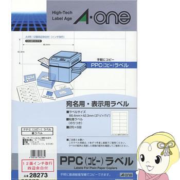 エーワン 28273 PPC (コピー)ラベル 100枚入【KK9N0D18P】