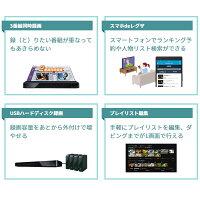 DBR-W508東芝REGZA時短ブルーレイディスクレコーダー500GB2チューナー【smtb-k】【ky】【KK9N0D18P】