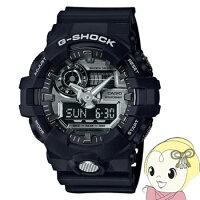 カシオ_腕時計_G-SHOCK_ガリッシュカラー_GA-710-1AJF