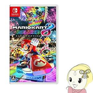 [予約 4月28日以降]【Nintendo switch用ソフト】 マリオカート8 デラックス…