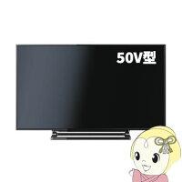 50S10_東芝_REGZA_高画質スタイリッシュレグザ_50V型_液晶テレビ