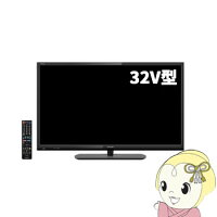 LC-32H30_シャープ_32V型液晶テレビ_ダブルチューナー_USB外付HDD対応