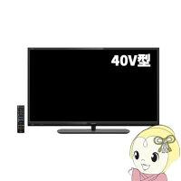 LC-40H30_シャープ_40V型液晶テレビ_ダブルチューナー_USB外付HDD対応