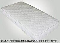 MOD156639_友澤木工_国産新型体圧分散ポケットコイルマットレス_ダブル_ホワイト