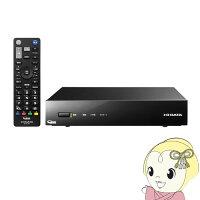 HVTR-BCTX3_IOデータ_地上・BS・110度CSデジタル放送対応録画テレビチューナー