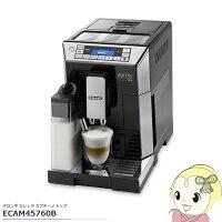 ECAM45760B_デロンギ_全自動コーヒーマシン_エレッタ_カプチーノ_トップ_ブラック