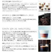 ECAM45760Bデロンギ全自動コーヒーマシンエレッタカプチーノトップブラック【smtb-k】【ky】【KK9N0D18P】