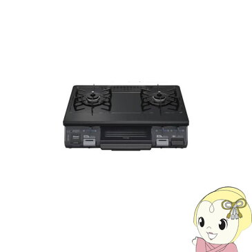 「KGM64PBKL LP」 リンナイ ガステーブル 左強火力 LPガス用【smtb-k】【ky】【KK9N0D18P】
