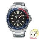 [逆輸入品/日本製] SEIKO 自動巻 腕時計 PROSPEX プロスペックス PADI パディ ダイバーズ SRPB99J【smtb-k】【ky】【KK9N0D18P】