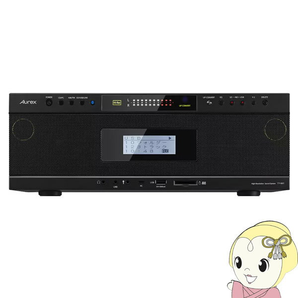 オーディオ, ラジカセ 1000OFF 49 20410 12:59TY-AH1-K Aurex BluetoothSDUSBCD KK9N0D18P