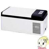 VS-CB015_ベルソス_AC/DC両対応_コンプレッサー式_車載対応保冷庫_15L