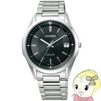 AS7090-51E_シチズン_エクシード_エコドライブ_電波ソーラー腕時計