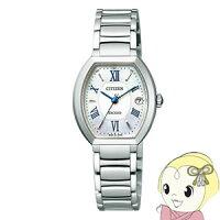 ES8140-50A_シチズン_エクシード_レディース_エコドライブ_電波ソーラー腕時計
