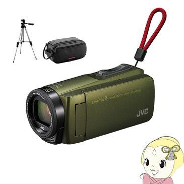 【ケース+三脚セット】 GZ-R470-G JVC ビデオカメラ Everio R + 耐衝撃ケース + アルミ三脚【smtb-k】【ky】【KK9N0D18P】
