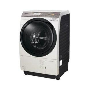 送料無料!(北海道・沖縄・離島除く)NA-VX7300L-N パナソニック 洗濯乾燥機 10kg 左開きタ...