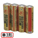 LR6IRB-4S アイリスオーヤマ 単3アルカリ乾電池 [BIG C...