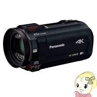 HC-VX985M-K_パナソニック_デジタル4Kビデオカメラ「HC-VX985M」(ホワイト)