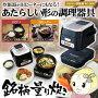 RC-IA30-B_アイリスオーヤマ_3合IH炊飯器_量り炊き_ブラック