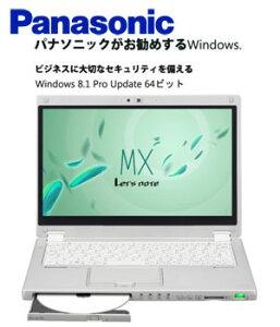 [予約 10月17日以降]CF-MX3ZDYBR パナソニック モバイルパソコン レッツノート(i7、ブルーレイディスクドライブモデル)【smtb-k】【ky】