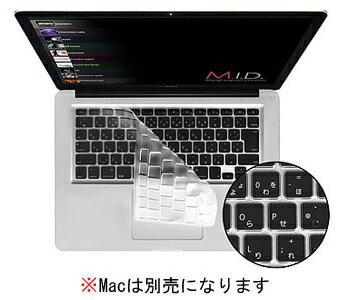 CLEARSKIN-MJIS 宮地商会 MacBook/MacBookAir用 ClearSkin キーボードカバー【KK9N0D18P】