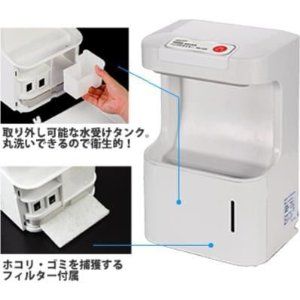 HD-430 ナカトミ ハンドドライヤー【smtb-k】【ky】【KK9N0D18P】