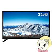 エスキュービズム_32V型_LED液晶テレビ(地デジハイビジョン)_外付けHDD録画対応_AT-32G01SR