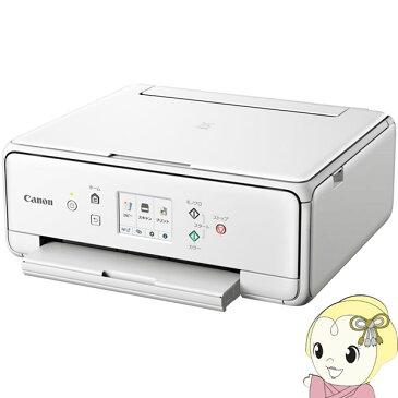 [予約]キヤノン インクジェットプリンター PIXUS TS6230 [ホワイト]【smtb-k】【ky】【KK9N0D18P】