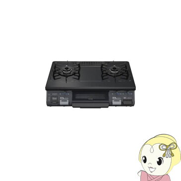 「KGM64PBKR LP」 リンナイ ガステーブル 右強火力 LPガス用【smtb-k】【ky】【KK9N0D18P】