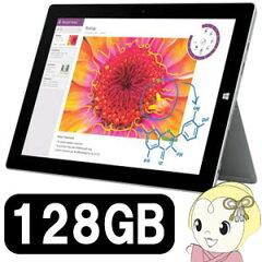 【3台限定】マイクロソフト Windowsタブレット Surface 3 128GB MSSAA2 SIMフリー「サーフェス3」【smtb-k】【ky】