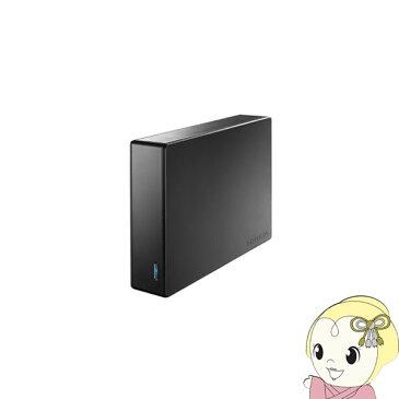 HDJA-UT4.0W アイ・オー・データ USB 3.0/2.0対応 外付けハードディスク 4TB WD Red採用/電源内蔵モデル【smtb-k】【ky】【KK9N0D18P】
