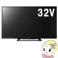 KJ-32W500C_ソニー_BRAVIA_32V型_地上・BS・110度CSデジタルハイビジョン液晶テレビ