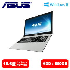 送料無料!(北海道・沖縄・離島除く)K550CA-WHITE ASUS ノートパソコン ASUS Xシリーズ ホ...