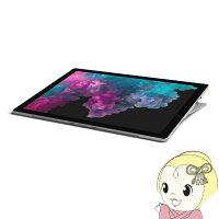 マイクロソフト_Surface_Pro_[Core_m3/メモリ_4GB/ストレージ_128GB]_LGN-00017