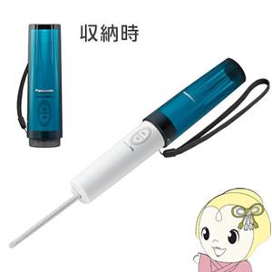 パナソニック 携帯用おしり洗浄器 ターコイズグリーン ハンディトワレ・スリム DL-P300-…