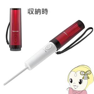 パナソニック 携帯用おしり洗浄器 レッド ハンディトワレ・スリム DL-P300-R【smtb…