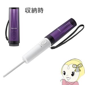 パナソニック 携帯用おしり洗浄器 バイオレット ハンディトワレ・スリム DL-P300-V【s…