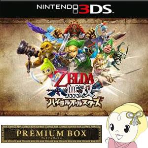 [予約 1月21日以降]【限定版】 【3DS用ソフト】 ゼルダ無双 ハイラルオールスターズ プ…