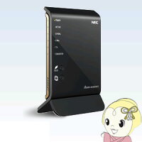 PA-WG1800HP2_NEC_無線LAN親機_AtermWG1800HP2