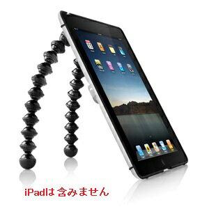[予約 7月29日発売以降]送料無料■【GM11A】ケンコー JOBY ゴリラモバイル Yogi iPad2【smtb...