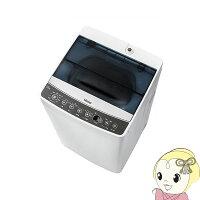 JW-C45A-K_ハイアール_全自動洗濯機_4.5kg_一人暮らし用_「しわケア」脱水_ブラック