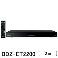 ソニー_2TB_HDD_3チューナー搭載_3D対応ブルーレイレコーダー_BDZ-ET2200