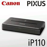 PIXUSIP110_インクジェットプリンター_ピクサス_PIXUS_iP100