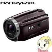 ソニー デジタルHDビデオカメラレコーダー ハンディカム ボルドーブラウン HDR-PJ675-T【smtb-k】【ky】【KK9N0D18P】【0113_flash】