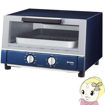 KAM-G130-AN タイガー オーブントースター やきたて ネイビー【smtb-k】【ky】【KK9N0D18P】