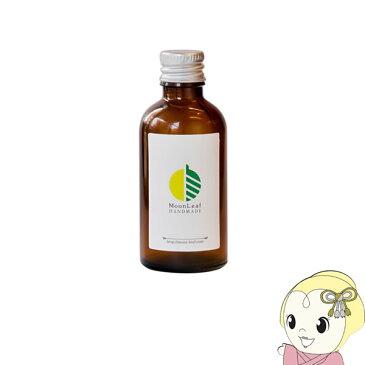 MoonLeaf 00512 1.3BG (1.3ブチレングリコール)【KK9N0D18P】