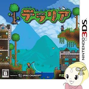 【在庫僅少】[3DS用ソフト]テラリア CTR-P-BTEJ【KK9N0D18P】