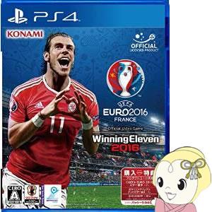 【在庫僅少】[PS4用ソフト]UEFA EURO 2016 / ウイニングイレブン 2016 …