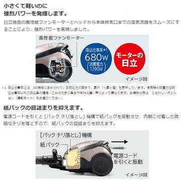 CV-PF300-R 日立 紙パック式掃除機 かるパック ルビーレッド【smtb-k】【ky】【KK9N0D18P】